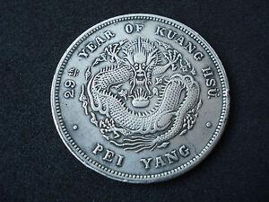 China, 29th Year of Kuang Hsu, Pei Yang - no dot, 1903 Silver Dragon Dollar rare