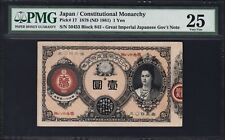 JAPAN CONSTITUTIONAL MONARCHY 1 YEN 1878 (ND 1881) , PMG 25 , VERY FINE , P-17