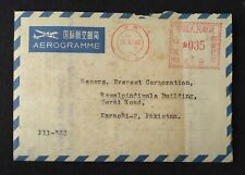 1966 CHINA TO PAKISTAN POSTALY USED AEROGRAMME METER MARK COVER L@@K!!