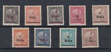 Portugal - Portuguese India Nice Complete Set MH 14