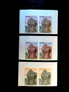 CAMBODIA IMPERF Pairs Stamp Set Scott 119-121 MNH Rare Item