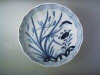 Antique Chinese Blue White Porcelain Shallow Bowl