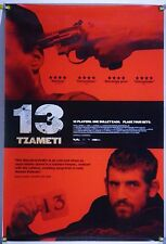 13 TZAMETI ROLLED ORIG 1SH MOVIE POSTER GELA BABLUANI AURELIEN RECOING (2005)