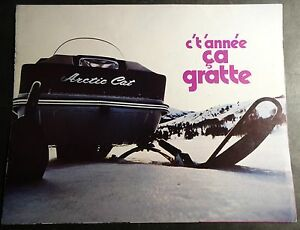 RARE FRENCH 1971 ARCTIC CAT SNOWMOBILE SALES BROCHURE 8 PAGES   (244)