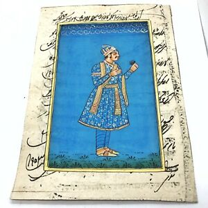 Antique Middle Eastern Artwork Painting On Islamic Arabic Book Leaf Rare Art - Z