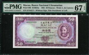 Macau 1981, 50 Patacas, P60b,PMG 67 EPQ Superb GEM UNC
