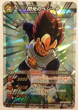 Dragon Ball Miracle Battle Carddass DB11-82 MR