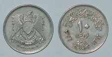 10 piastres 1972 (1392) EGYPT Egypte مصر