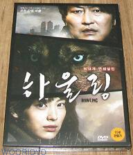 HOWLING / Song Gang Ho / Lee Na Young / KOREA S.E DVD SEALED
