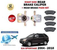 FOR KIA SPORTAGE 2.0 CRDI 2.7 2.0i 2004-2010 REAR RIGHT BRAKE CALIPER + PADS SET