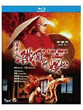 "Jet Li ""Last Hero in China"" Anita Yuen HK1989 Remastered Edition Version Blu-Ray"