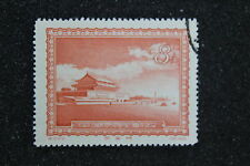 China stamps S-292 S_15_3 Beijing 1956 8FEN VF 1set