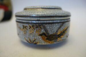55Z72 JAPAN ART POTTERY CRACKLE HAND PAINTED  LIDDED JAR