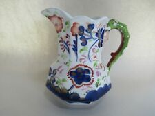 ANTIQUE POTTERY GAUDY WELSH HYDRA SNAKE HANDLED JUG