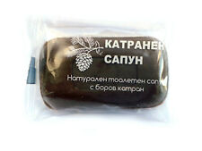 Coal Tar Soap, healing effect, natural cosmetic, 60 g