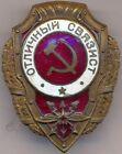 Orden , Medaille , UdSSR , Russland , Abzeichen , bester Signalwärter