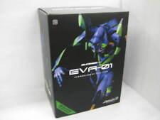 Medicom Toy Real Action Heroes NEO RAH Evangelion 2.0 EVA-01