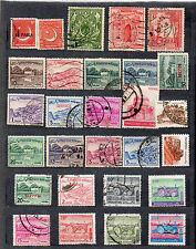 Pakistan Valores de los años 1960-80 (CR-211)