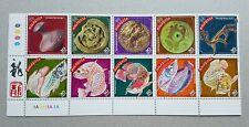 Malaysia 2000 Zodiac Dragon Year Golden Fish 10v Stamps Block Bottom-Left Mint