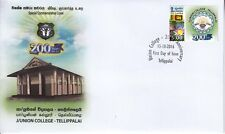 Special Commemorative Cover : 200th Anniversary - J/Union College, Tellippalai