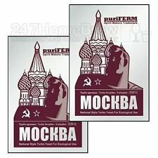 2x PuriFerm MOCKBA Turbo Yeast Extra Pure High Alcohol Fermentation