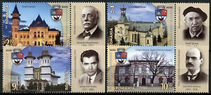 Romania Architecture Stamps 2021 MNH Buzau 590 Yrs Cities 4v Set + Label A