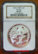 2005 1oz China S10Y silver panda coin NGC MS69