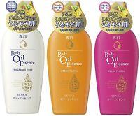 Shiseido Senka body Oil Essence 200mL 3 fragrance Japan