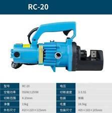220v φ4-20mm 950W Electric Rebar Cutter Steel Bar Rebar Rod Cutting Tool