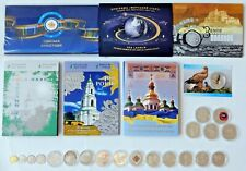 Coins Set. Commemorative and Circulating Coins of Ukraine for 2019 - 27 pcs.