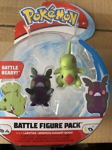 Pokémon Battle Figure Pack - Larvitar and Morpeko