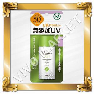 Japan Omi Menturm Japan VERDIO UV Moisture Gel SPF50+ PA++++ 80g FS