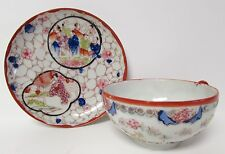 VINTAGE CHINESE IMPORT CUP & SAUCER w/SCENIC MEDALLIANS HAND PAINTED