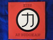 KISS At Budokan Double LP Rare 33 LP BOOTLEG LIVE
