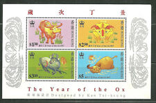 HONG KONG 783A MNH S/S YEAR OF THE OX