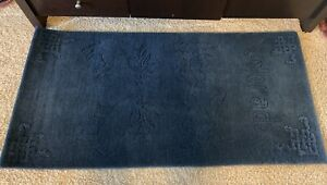 R2165 Gorgeous Blue Tibetan Meditation Rug 2.4' X 4.6' Hand Knotted in Nepal