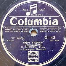 russian USSR 78 RPM- D. MEDOFF-umer bedniaha/kerobushka-COLOMBIA UK 1933 + cover