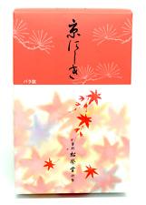 Shoyeido Kyoto Autumn Leaves Incense - 490 sticks - Kyonishiki
