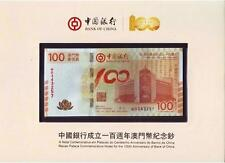 China Macau 2012 $100 Bank of China 100th Anniversary with folder (UNC)