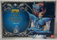 Saint Seiya Vintage Classic Cloth Asgard God Warrior Megrez Delta Alberich
