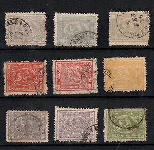 EGYPT 1874 SELECTED EARLY STAMPS TO 5 PIASTRES (9)