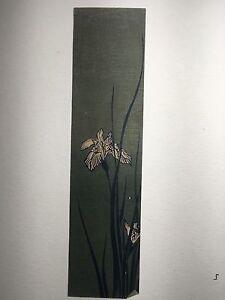 Original Japanese Woodblock Print 9.25 x 2.25 White Flowers on Green background