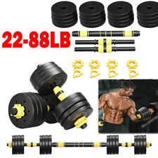 22/44/66/88LB Weight Dumbbell Set Adjustable Cap Gym Barbell Plates Body Workout