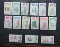 Bahamas 1967 - 71 set to $3 MNH SG295 - SG309