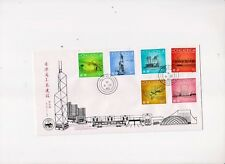 "H. K. 1989, ""BUILDING FOR FUTURE"" STAMP SET ON CHINA PHILATELIC ASSOCIATION FDC,"
