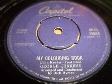 """GEORGE CHAKIRIS """" A LOT OF LIVIN' TO DO / MY COLOURING BOOK """" 7"""" SINGLE 1962"""
