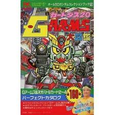 All SD Gundam Collection Book CARDDASS 20 G Arms perfect catalog book