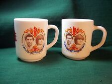Pair of Prince Charles & Princess Diana Marriage Coffee Mugs