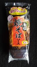 New BULLDOG Yakisoba sauce JAPANESE famous sauce with FREE SHIPPING