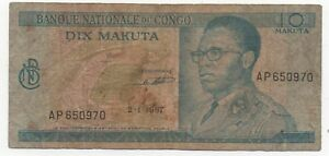 CONGO 10 MAKUTA 1967 PICK 9 A LOOK SCANS